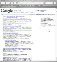 画面:googleで7位
