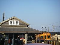 終点の外川駅外観