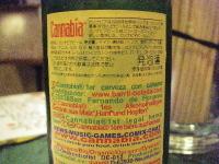 麻から作った発泡酒のラベル(裏)