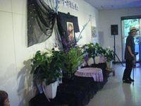 針生館長を偲ぶ会の祭壇