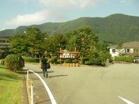 箱根高原ホテルの看板