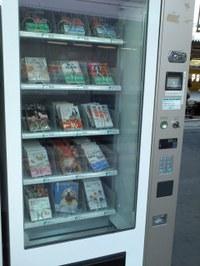 15種類の文庫本を展示するホームの自動販売機。小説、レシピ、雑学など。