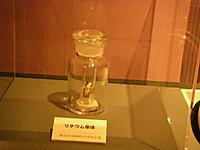 ガラスアンプルの中で鉱油に浮く金属リチウム塊