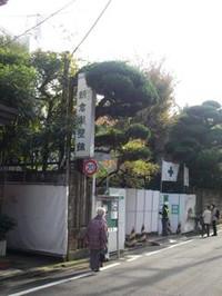 工事幕で覆われた朝倉彫塑館