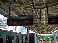 我孫子駅ホームにて。成田行は11:46発との電光表示。