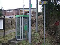 いまどき懐かしい電話ボックス