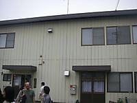 二階建ての小さな研究棟