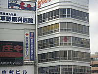 ビルの壁面には2本の垂れ幕、窓には大きな赤十字で献血ルームの存在をアピール