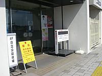 入り口には献血ルームの看板やポスターが沢山