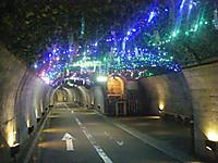 滝へ通じるトンネルの途中、幅が広くなったところでは天井にきらびやかなイルミネーション