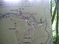 ハイキングコースの案内看板