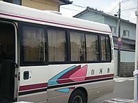 バスの車体には「白河市」と書いてある