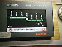 現在駅を中心に前後3駅に列車が着ているかを示す電光表示板が待合室の壁にかかっている