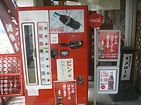 入り口のところにある瓶コーラの自販機