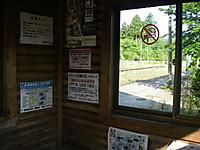 駅舎の五井寄り右半分は禁煙の開けた待合室