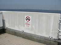 屋上テラスの壁に貼り出された「ドローン使用禁止」のプレート
