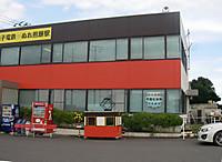 駐車場から見た鉄筋三階建てのぬれ煎餅駅