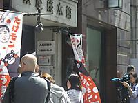 歩道に列を作って銀座熊本館への入館を待つ人々
