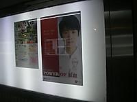 通路右側に掲示されたポスター