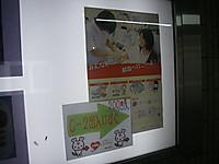 通路左側に掲示されたポスター