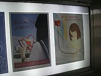 通路左がに掲示された輸血を受ける女性の絵柄ポスター