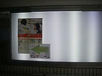 通路右側のポスター「200m先 C2出入口すぐ」の案内もあるが、右半分は空き領域。