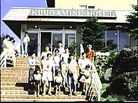 最終日、解散前に玄関前の階段で13人(内小児4人)が集まって記念撮影