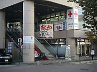 セントラル松本中央ビル2階へ続くエスカレーター。壁に大きく「献血 いのちを救う!」と手描きのバナー