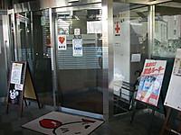 エスカレーターを上ったところにある献血ルームの入口