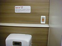 〈朝顔〉の上に貼られた注意書きと非常用呼び出しボタン