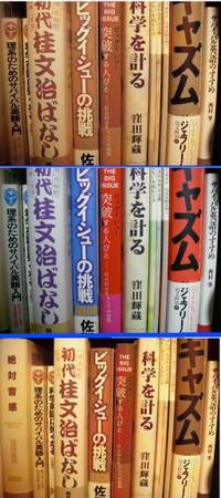 書棚に並んだ背表紙は元が青なのに赤になるなど色の再現度が低い。