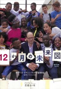 多様な人種・民族の生徒に囲まれた白人男性教師