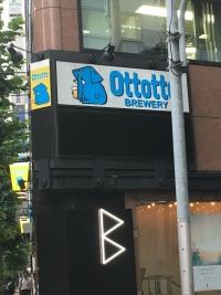 ビールジョッキを持った青いゾウのイラストの描かれた看板
