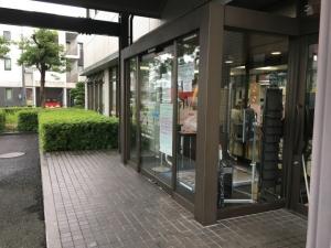 血液センター豊橋事業所の玄関
