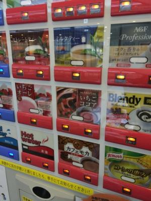 飲料自販機の前面に並んだボタン。中央に「温かいいちごココア」