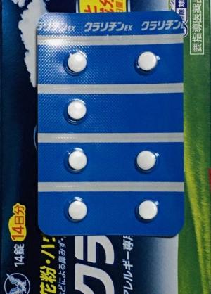 錠剤が2列にパックされているが右側は3錠、左側は4錠