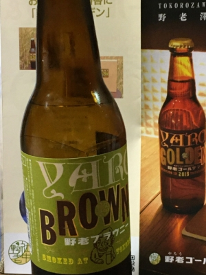 ビールの中瓶